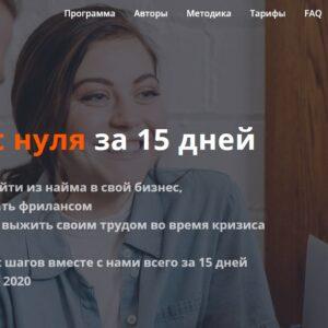 [Product University]