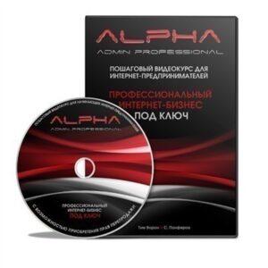 Alpha Admin Professional