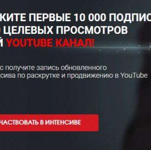 privlekite-pervye-10-000-podpischikov