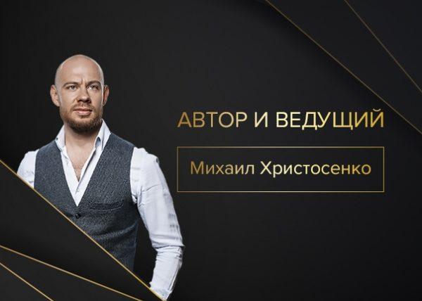 proryv-vkontakte