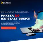 ibragim-mehmedov-raketa-2.0